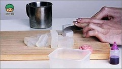 母乳皂做法步骤1