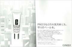 Clinique的Even Better City Block Anti-Pollution SPF40 PA+++