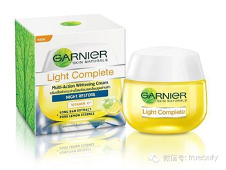 Garnier Skin Naturals Light Complete Multi-Action Whitening Cream SPF 17 PA++