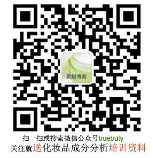 weixin34