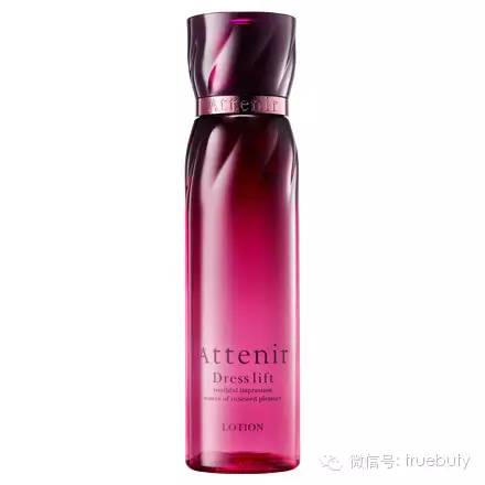 Attenir艾天然Dress Lift Lotion
