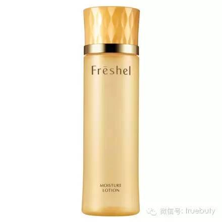 Freshel保湿化妆水