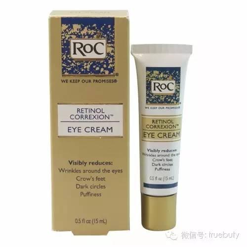 ROC洛克A醇抗皱眼霜