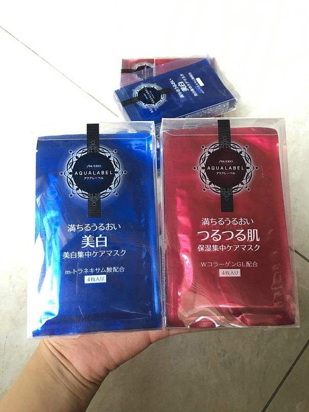 shiseido资生堂AQUALABEL水之弹力补水美白保湿面膜