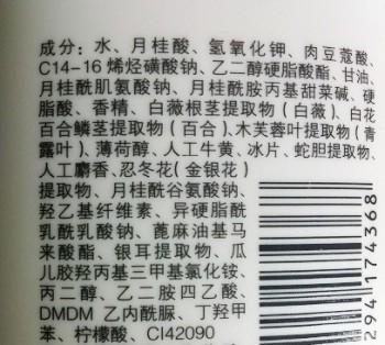 化妆品成分1%含量