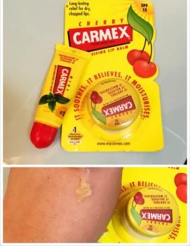 carmex唇膏