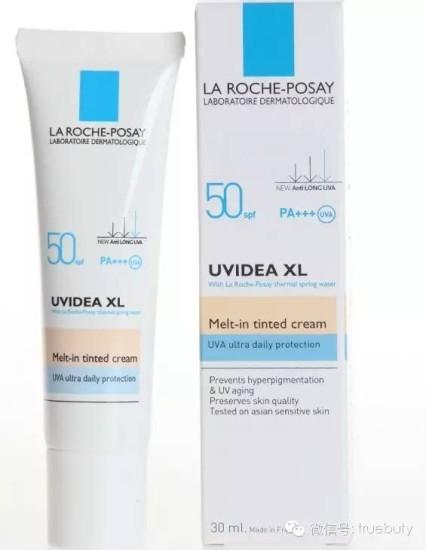 理肤泉每日隔离透润遮瑕乳液 SPF30+,PA+++