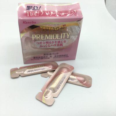Suisai Premiolity 嘉娜宝
