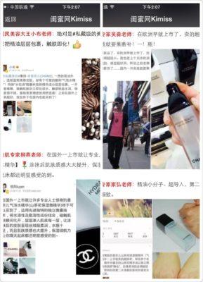 QQ图片20160627141437