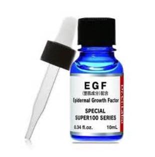 城野医生EGF精华修复原液