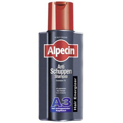 Alpecin欧倍青咖啡因洗发水