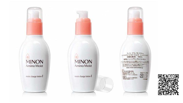 MINON 化妆水