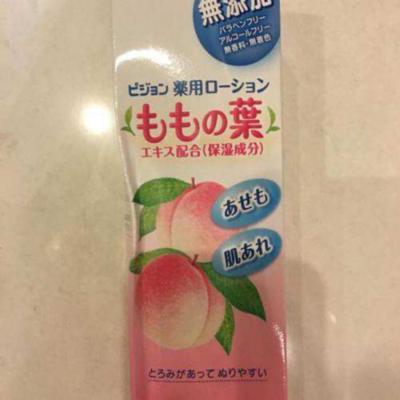 贝亲桃子水
