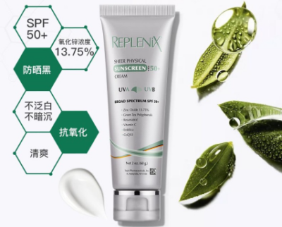 Topix物理防晒 SPF50 (Replenix Sheer Physical Sunscreen Cream SPF 50)60g