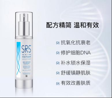 topix srs细胞修护精华 Topix SRS Cell Repair Therapy 50ml