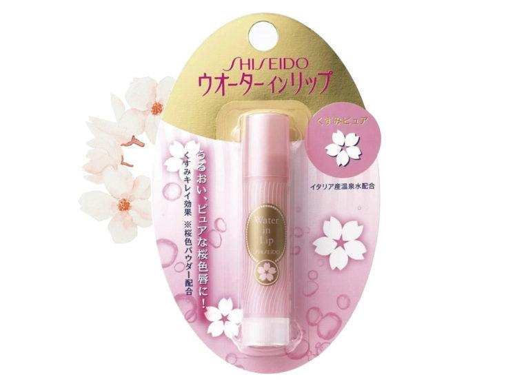 生堂水之密语润唇膏 粉红色的樱花款