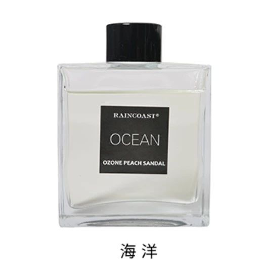 尼达利Nitori 香薰秘境精油 海洋/白麝香香型