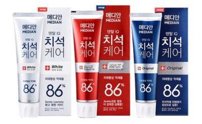 韩国爱茉莉麦迪安