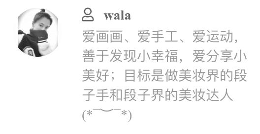 wala作者介绍