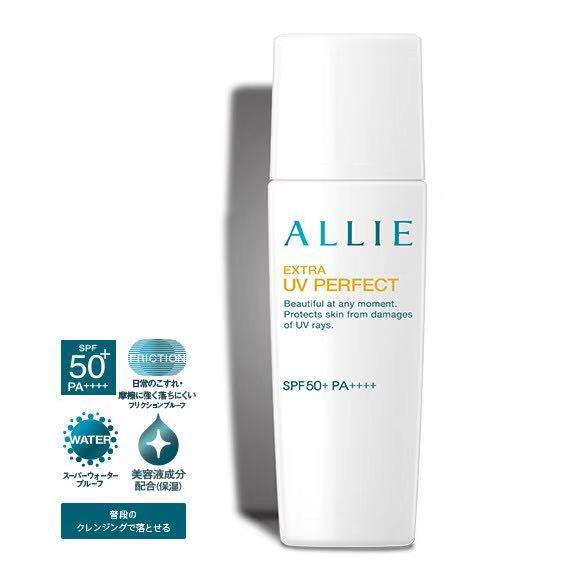 ALLIE Extra UV Perfect SPF50+ PA++++