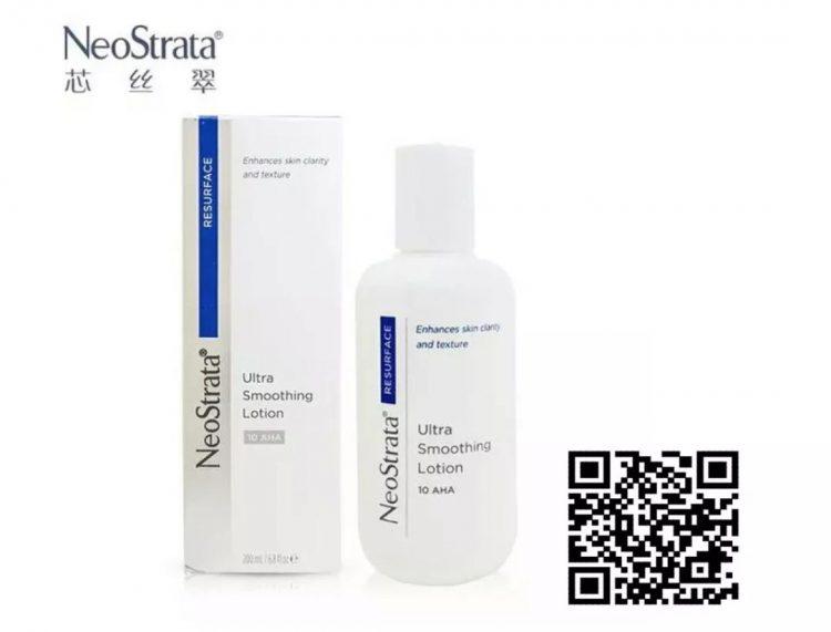 NeoStrata/芯丝翠倍舒润肤乳果酸身体乳