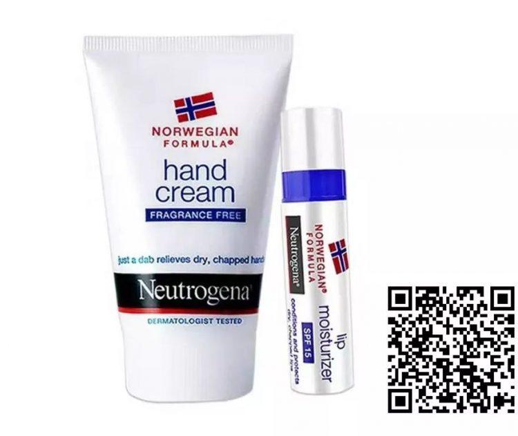 露得清挪威系列深层滋润护手霜+润唇膏套装