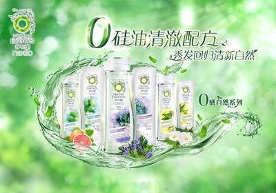 non silicone shampoo